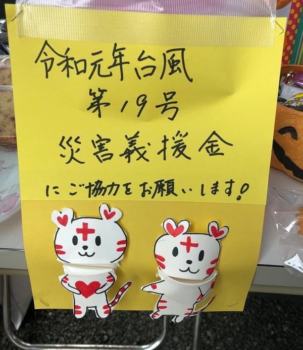 IMG_1005秋祭り13
