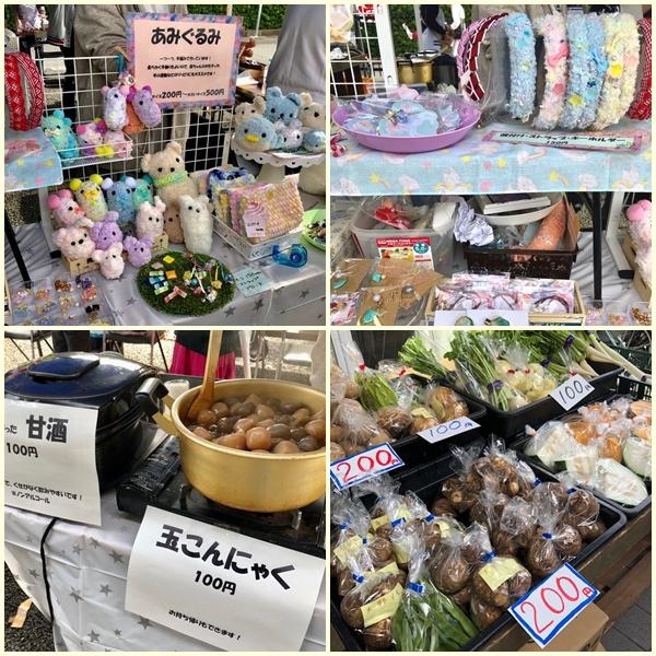 page秋祭りお店