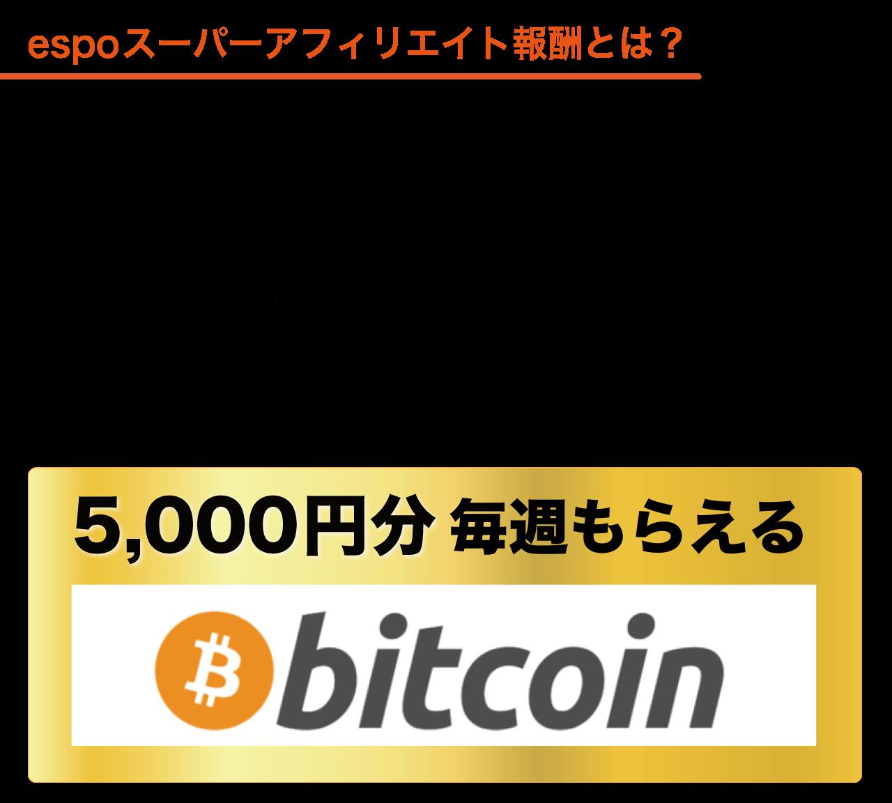 espo_super_Afi_20191016_1_02.png