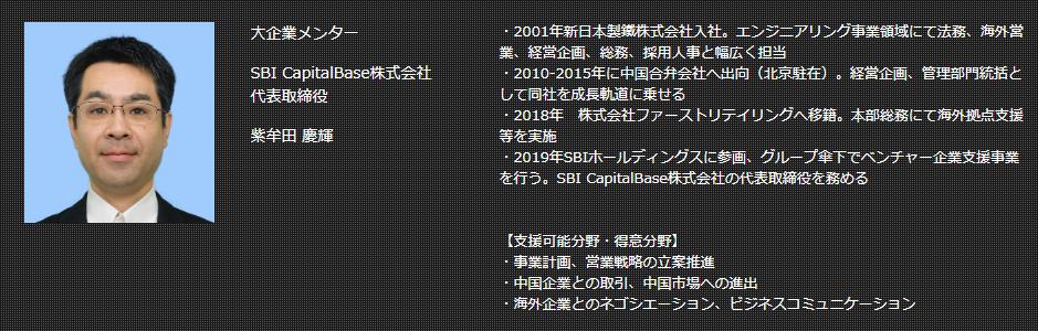 SnapCrab_NoName_2019-12-22_12-27-3_No-00.png
