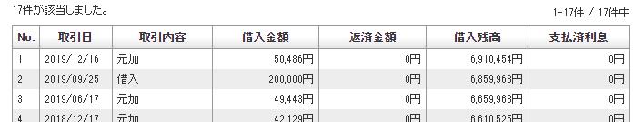 SnapCrab_NoName_2020-1-4_10-56-51_No-00.png