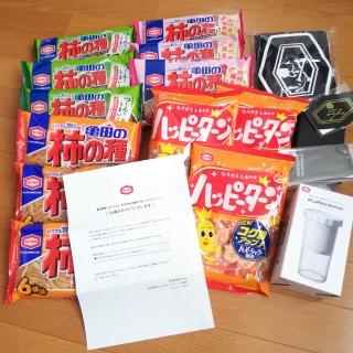 亀田で笑ってキャンペーン -懸賞日記 当選報告-