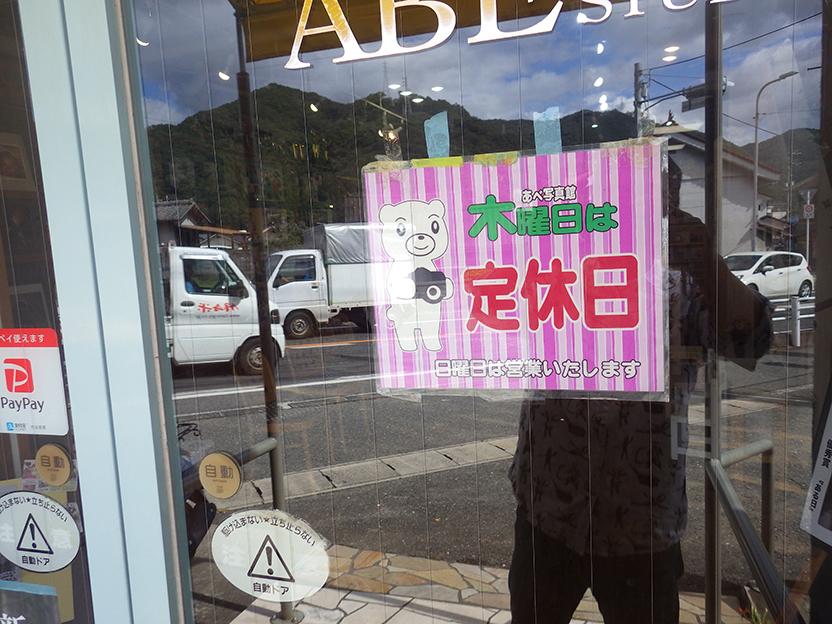ABEP1464.jpg