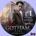 GOTHAM/ゴッサム <ファイナル・シーズン> 1