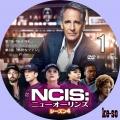 NCIS:ニューオーリンズ シーズン4 1