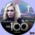 THE 100/ハンドレッド<シックス・シーズン> 1
