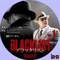 ブラックリスト シーズン6 1