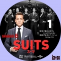SUITS/スーツ シーズン8 1