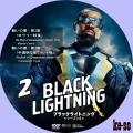ブラックライトニング<シーズン2> 2