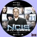 NCIS~ネイビー犯罪捜査班 シーズン10 011