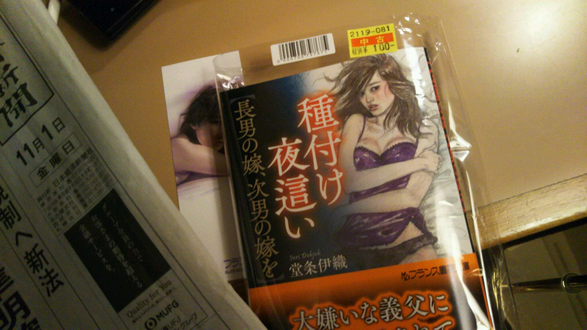 DSC_0158 札幌で買った。フランス本。