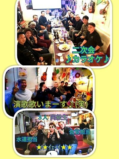 19-12-30-20-46-48-427_deco.jpg