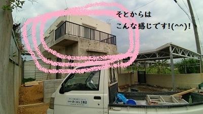 P_20191031_081342.jpg