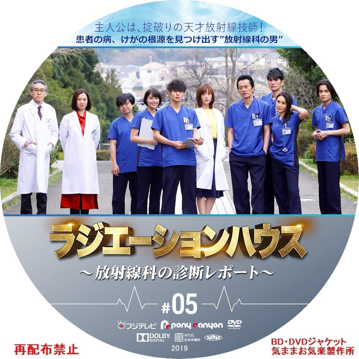 radiation_house_DVD05.jpg