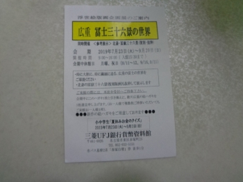 DSC05835.jpg