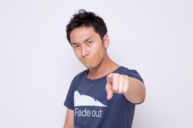 OOK88_kuchigamutape_TP_V.jpg