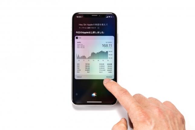 iPhonexIMGL6697_TP_V_202002221750172d7.jpg