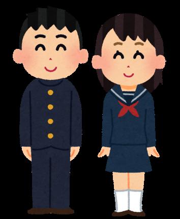 school_gakuran_couple.png