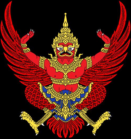 2000px-Emblem_of_Thailand_svg_convert_20191219114421.png