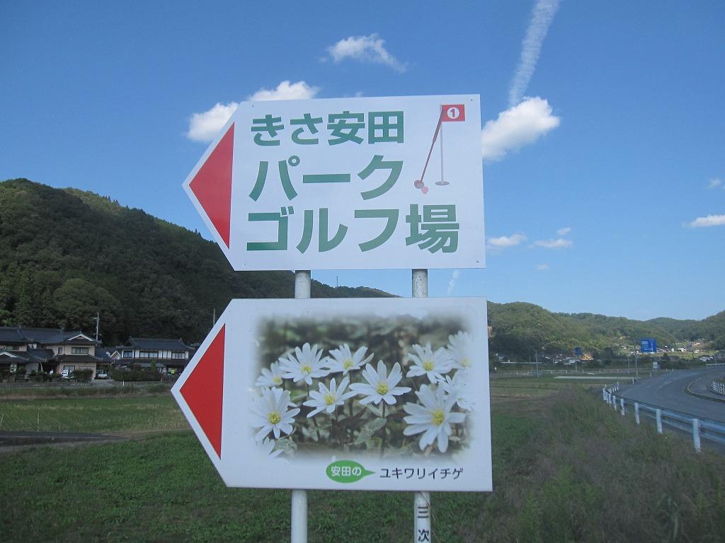 s-IMG_7293.jpg