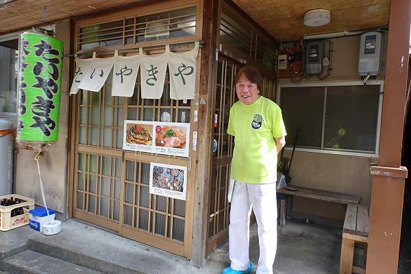 大井川神座 (9)