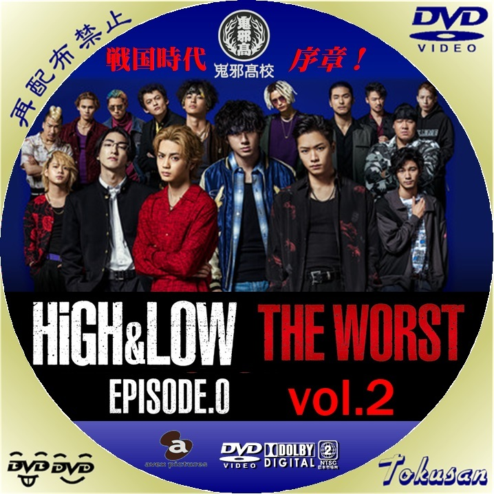 HighLOW THE WORST EP-0 02