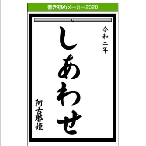 20200106 1