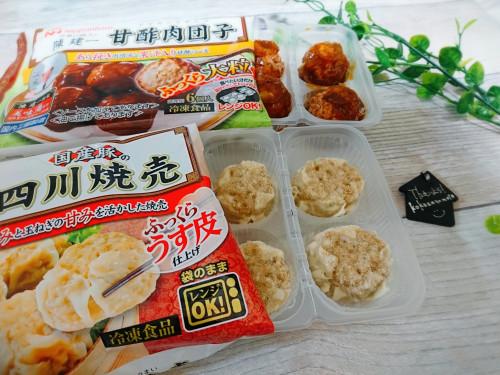 日本ハム 中華の鉄人® 陳建一 国産豚の四川焼売
