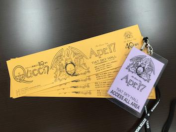 40周年チケット