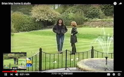 ブライアンの庭
