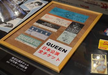 日本公演のチケット