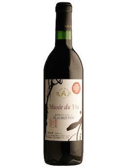 ブラッククイーン ワイン