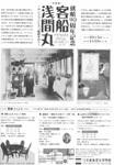 191014-02.jpg