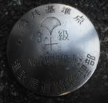 200102-12.jpg