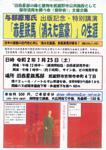 200111-02.jpg