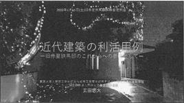 200111-05.jpg