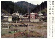200112-12.jpg