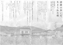 200112-13.jpg