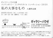 200116-09.jpg