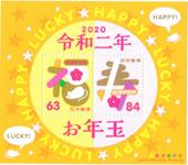 200124-09.jpg