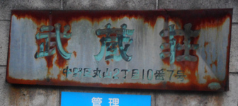 200202-12.jpg
