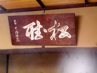 200224-04.jpg