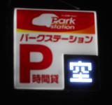 200307-01.jpg