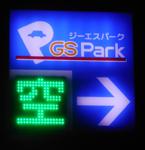200307-03.jpg