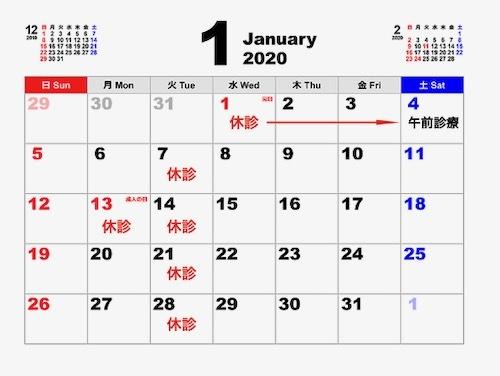 202001.jpeg