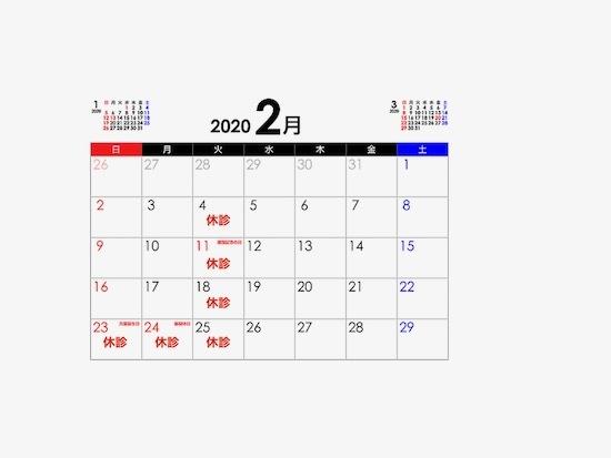 202002 (1)