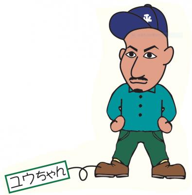 ユウちゃんイラスト2