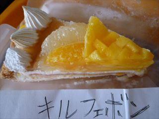 kirufe46.jpg