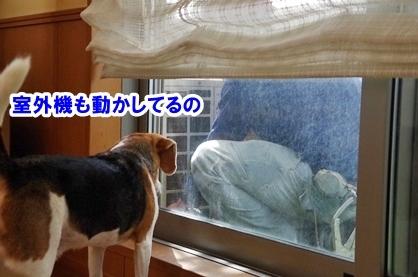 高圧洗浄 4