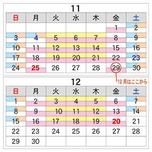201-_10_31.jpg